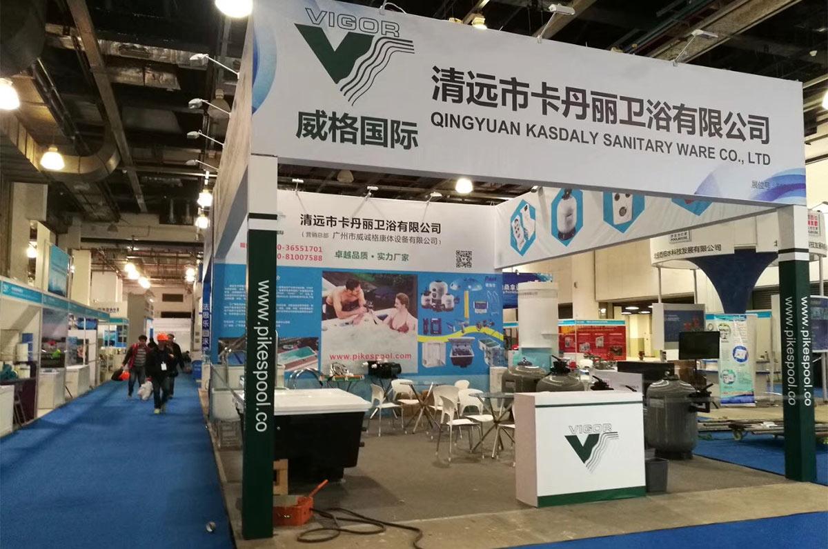 meet in shanghai exhibition march